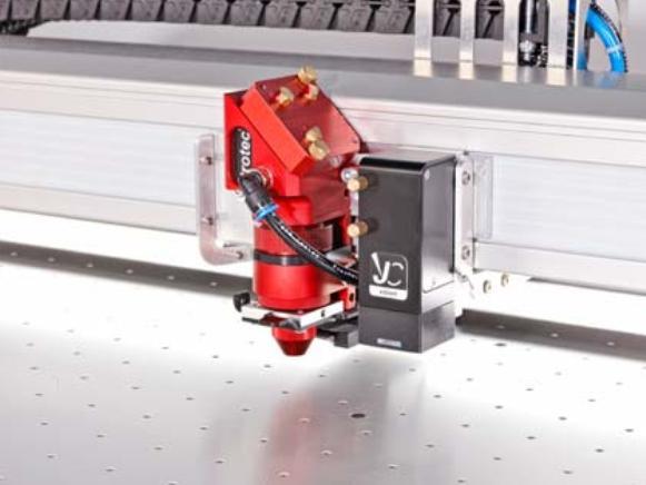 Met de Vision module van Trotec's lasersoftware JobControl zijn laserbewerkingen op vele materialen te bewerkstelligen