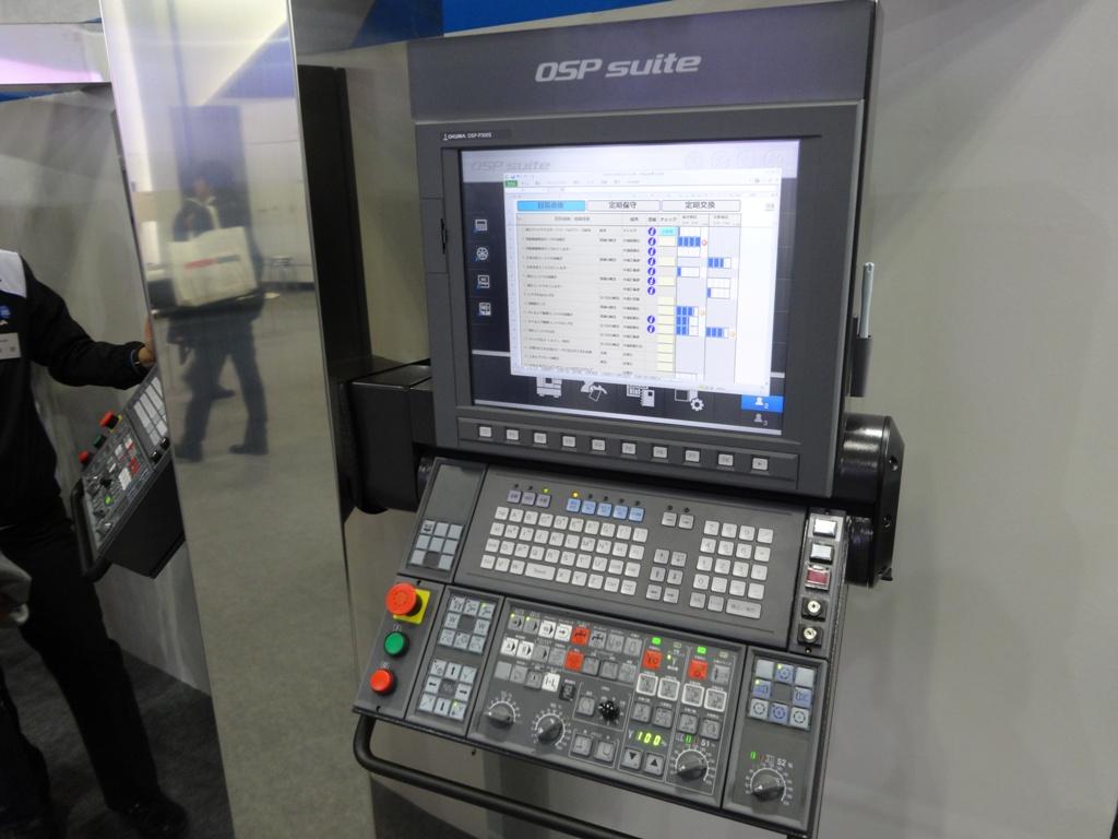 OSP suite kan het productieproces digitaliseren en de nodige instructies, werkorders en setup-informatie weergeven