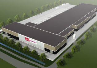 Impressie nieuwe fabriek.