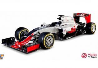 Haas F1.